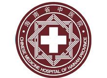 海南省中医院logo