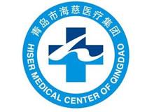青岛市海慈医院logo