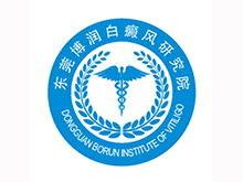 东莞博润中医医院logo