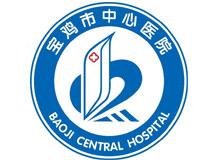 宝鸡市中心医院logo