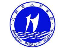 江阴市人民医院logo