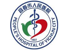 宜春市人民医院logo