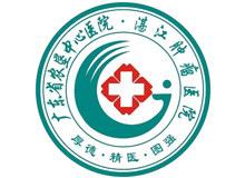 广东省农垦中心医院logo