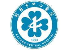 开封市中心医院logo