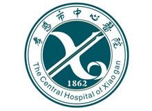 孝感市中心医院logo