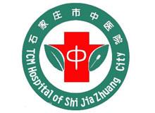 河北医科大学中医学院附属医院logo