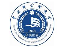 宁波市第二医院logo
