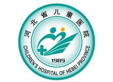 河北省儿童医院logo