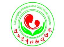 连云港市妇幼保健院logo