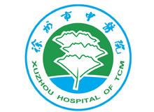 徐州市中医院logo