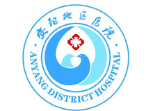 濮阳市安阳地区医院