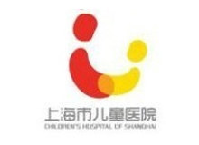 上海市儿童医院logo