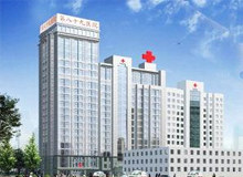 中国人民解放军第八十九医院