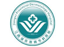 江西省皮肤病专科医院logo