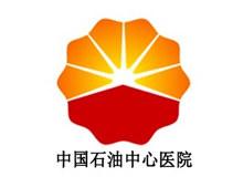 中国石油中心医院logo