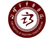 淄博市中医医院logo