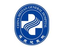 双鸭山煤炭总医院logo