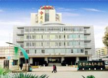 武警江西总队医院logo