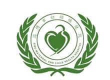 淄博市妇幼保健院logo