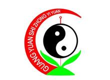 广元市中医院logo