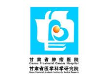 甘肃省肿瘤医院logo