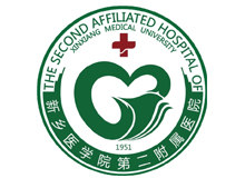 新乡医学院第二附属医院logo