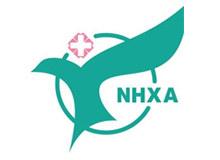 西安市第九医院logo