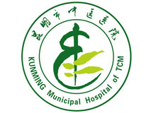 昆明市中医院logo