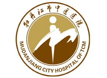牡丹江市中医院logo