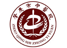肇庆市中医院logo