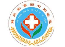 474医院logo
