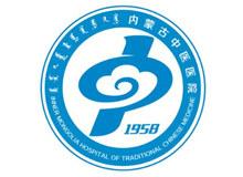 内蒙古自治区中医医院logo