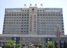 武警山西总队医院logo