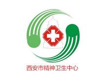 西安市精神卫生中心logo