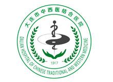 大连市第二人民医院logo