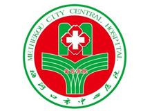梅河口市中心医院logo