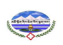 青海省藏医院logo