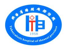 陕西省结核病防治院logo