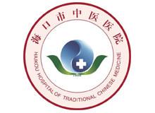 海口市中医院logo