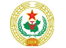 中国人民解放军第三二二医院logo