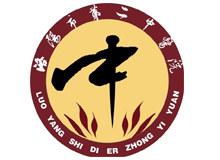 洛阳市第二中医院logo