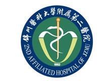 辽宁医学院附属第二医院logo