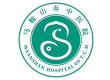 马鞍山市中医院logo