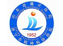 济宁市精神病防治院logo