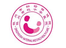 钦州市妇幼保健院logo