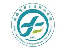 湖北省新华医院logo