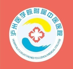 泸州医学院附属中医医院logo