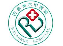 巴彦淖尔市医院logo