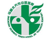 乌鲁木齐市中医院logo