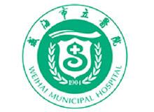 威海市立医院logo